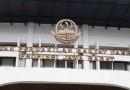 Ridwan Kamil Bikin Kesal DPRD Jabar